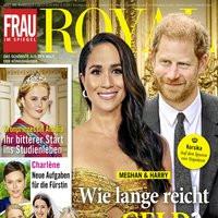 Frau im Spiegel Royal Titelbild