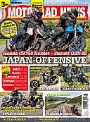 Motorrad News Abo mit Prämie